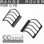 CC-0056 Metal Tail Light Guard for Range Rover Classic Body